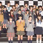 欅坂46ファンクラブ