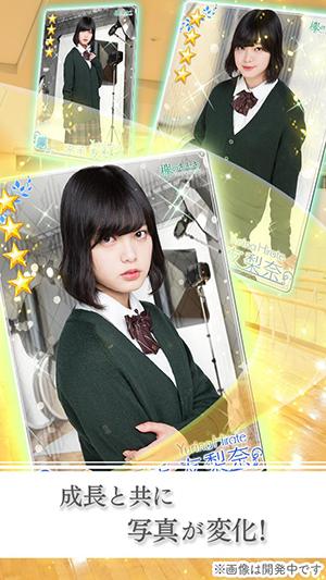 欅坂46 ゲームアプリ 欅のキセキ カード