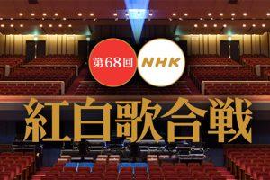 欅坂46 紅白歌合戦 イメージ画像