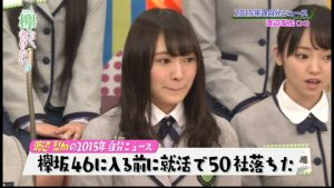 渡辺梨加 欅坂46 就活