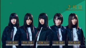 欅坂46 アンビバレント  フォーメーション 2列目