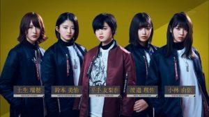 欅坂46 アンビバレント  フォーメーション 1列目