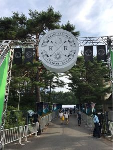 欅坂46 欅共和国2018 会場出入口